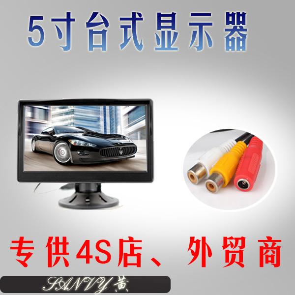 Автомобильные телевизоры 800X480