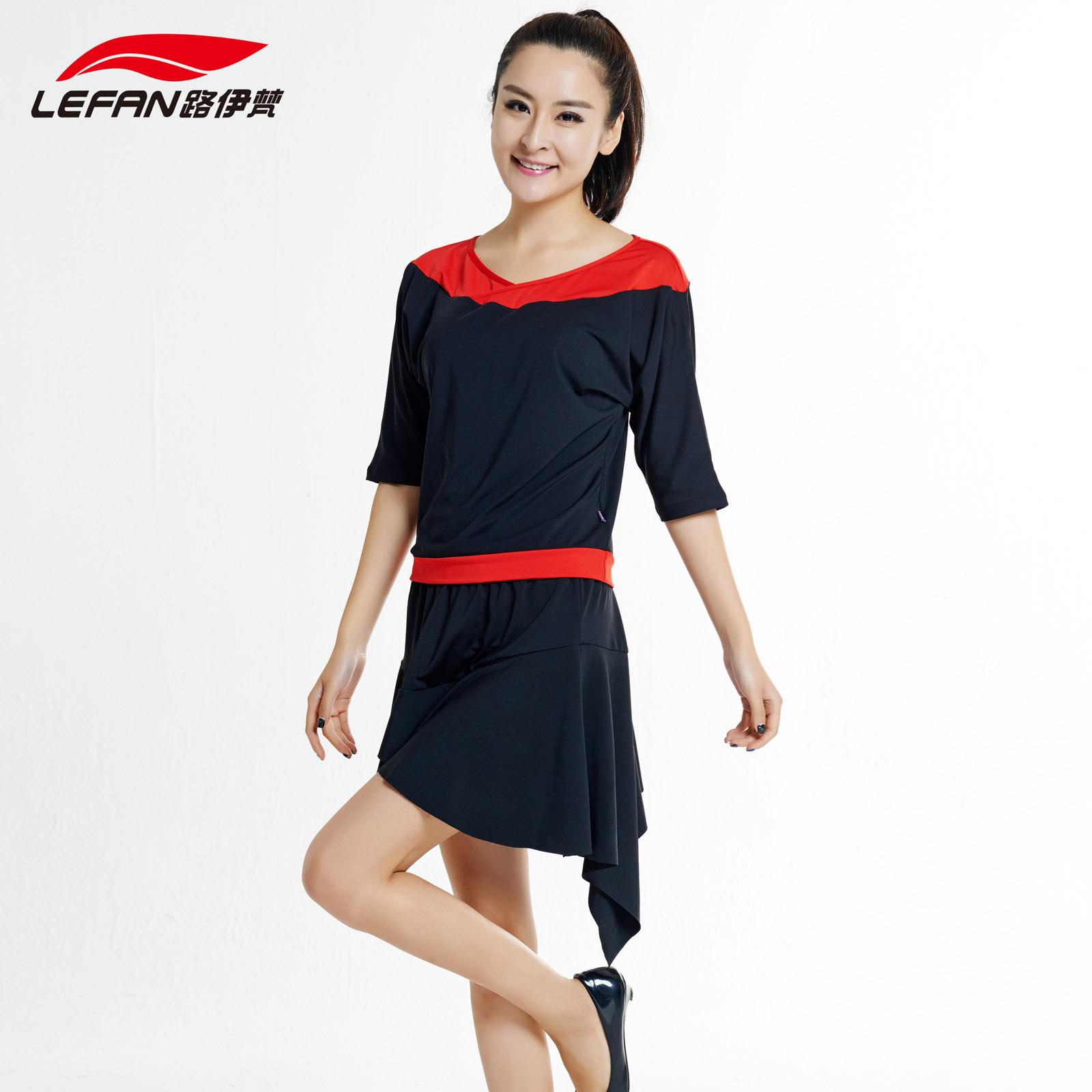 костюм Lefan l3309/3414a 3309 цена и фото