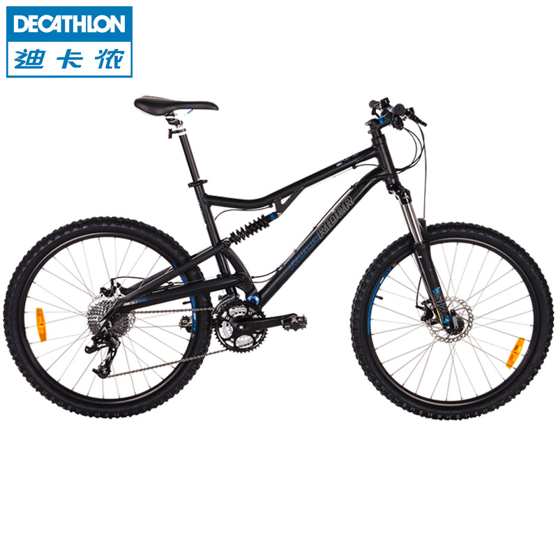 Горный велосипед Decathlon 8211559 6.3 26 BTWIN
