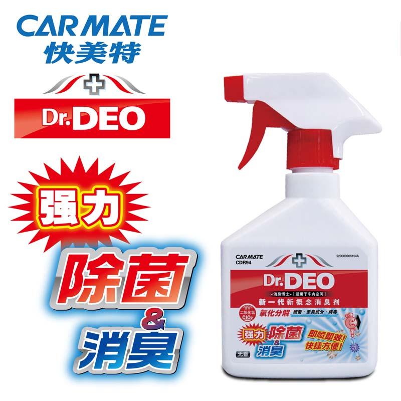 Очиститель воздуха для авто Car mate CARMATE
