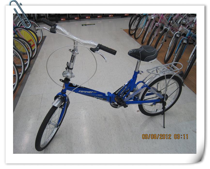 складной-велосипед-forever-16-20