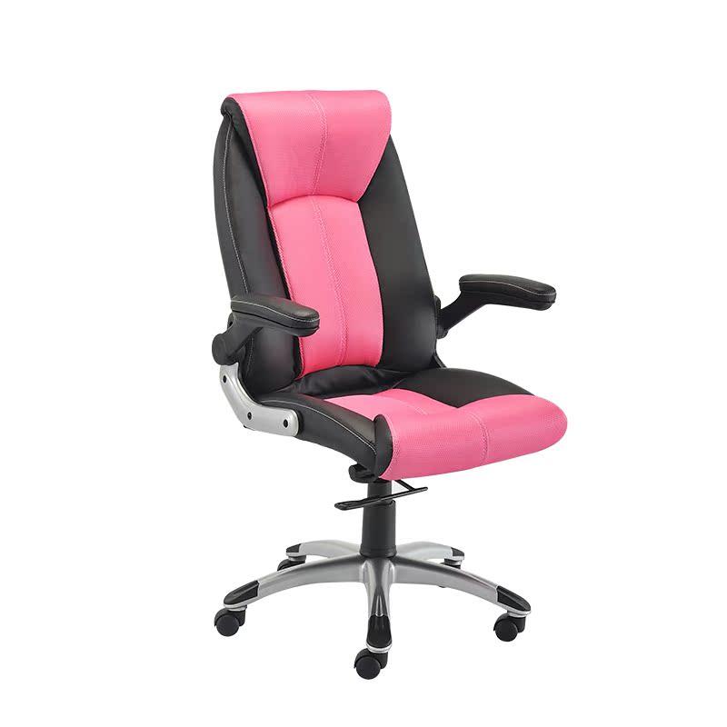 联邦宝达舒适时尚办公椅ACA092