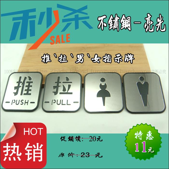 Табличка на входную дверь Hop Yuen