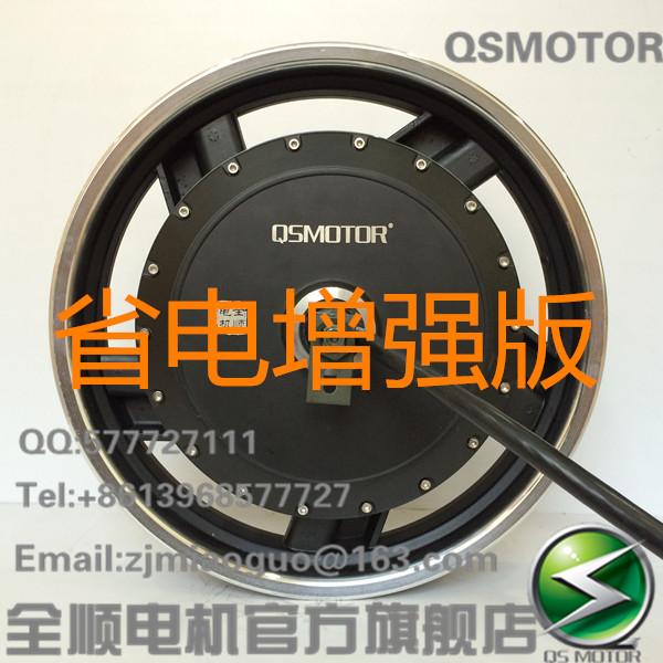 посуда для тушения thermos rpc 6000w rpc 6000w 6l мотор Transit motor  16 6000w