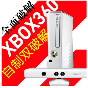 Includes xbox 360 250gb console, kinect sensor, wireless controller, kinect adventures, kinect sports