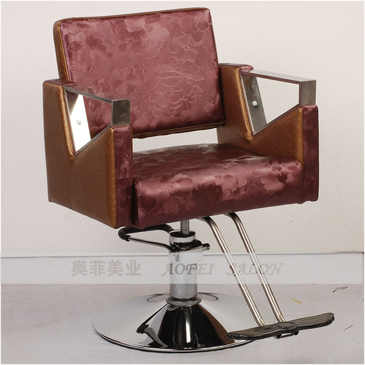 Кресло парикмахерское Ophelia парикмахерское оборудование в киеве