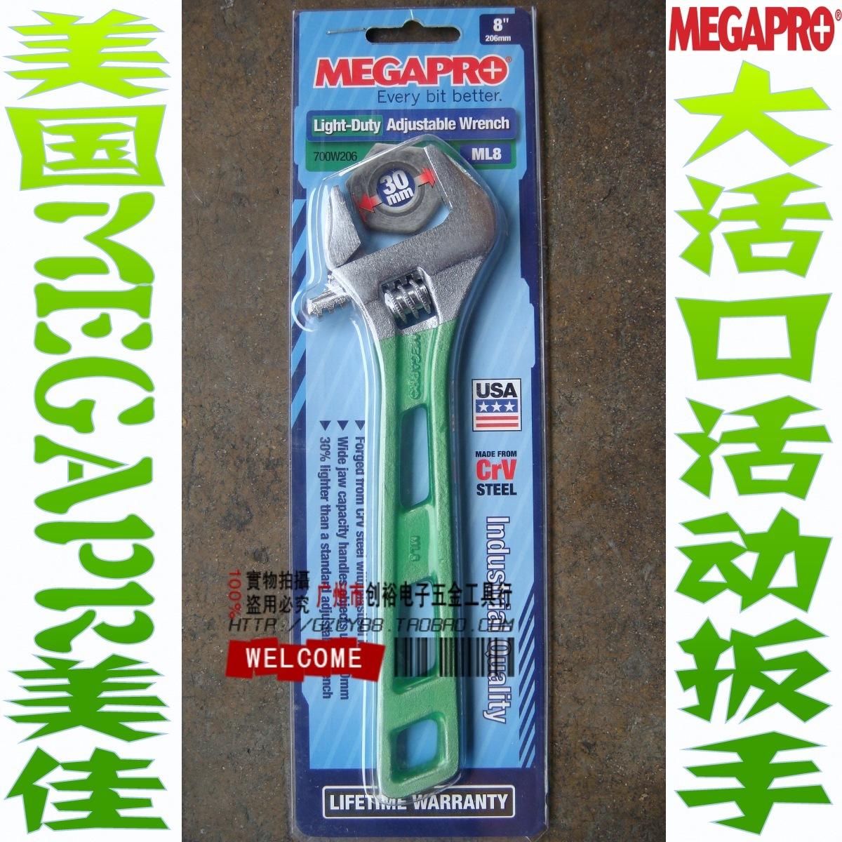 Гаечный ключ United States megapr meijia MEGAPR ML8 30mm travels in the united states etc during 1849 and 1850