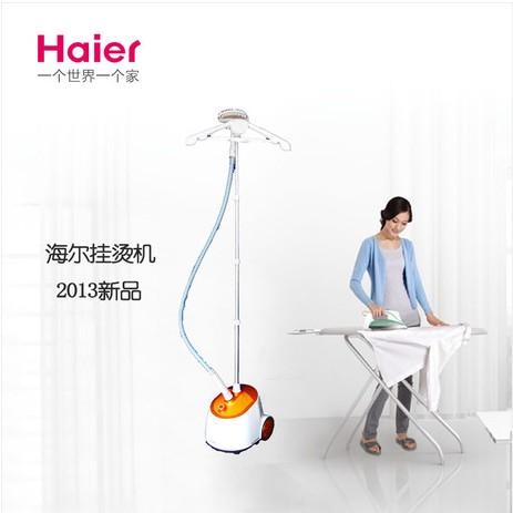 Пароочиститель Haier  HGS-2021
