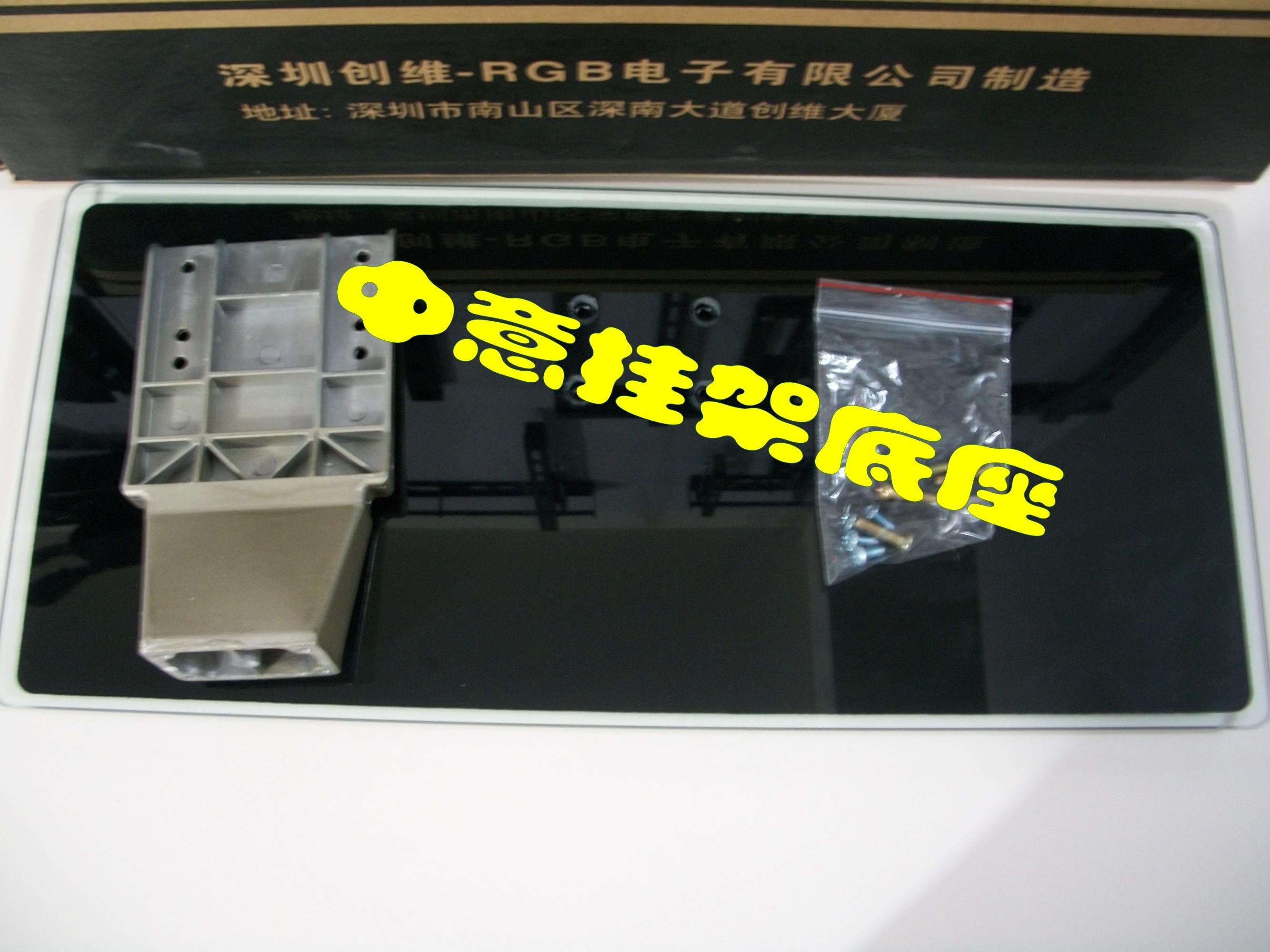 подставка под LCD телевизор Skyworth 46E70RD 47E600A подставка под lcd телевизор dvd