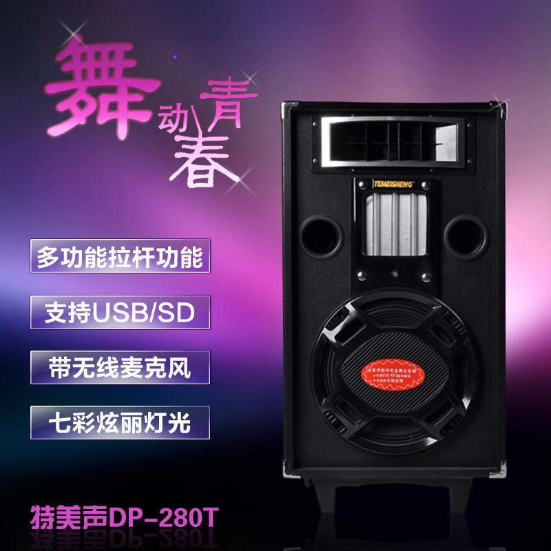 звуковые устройства Temeisheng  DP-280T