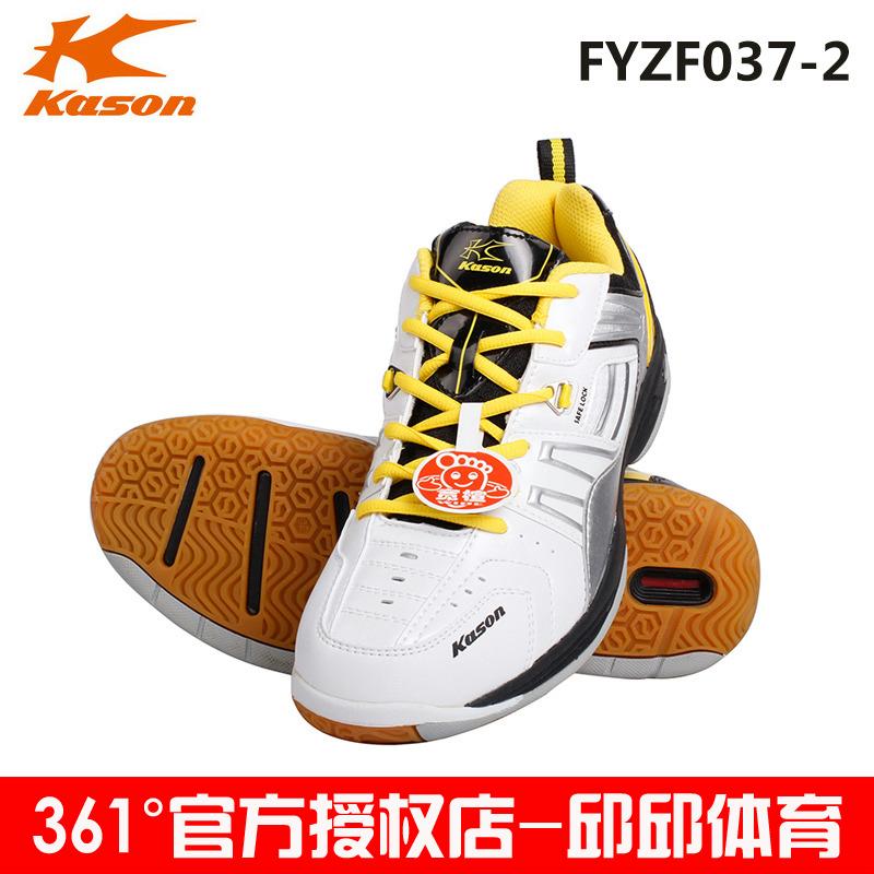 Обувь для бадминтона Kason  FYZF037-2  цена и фото