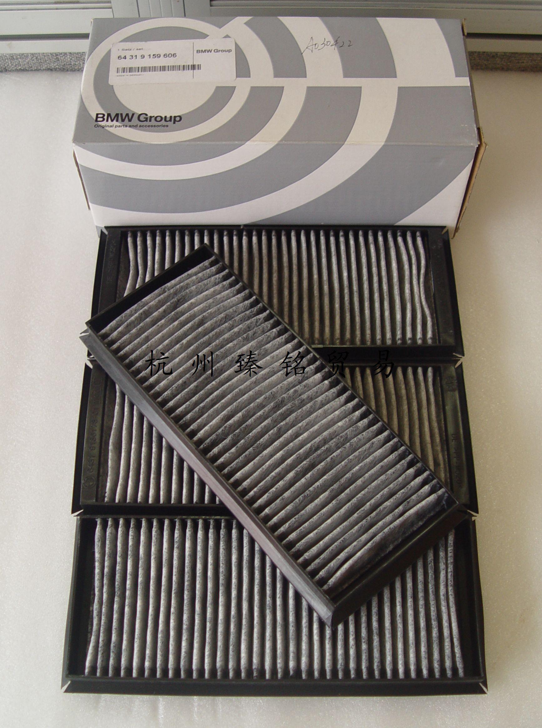 Салонные фильтры BMW M3 E90 E92 E93