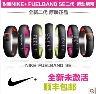 Электронный шагомер NIKE  Fuelband SE nike nike fuelband sports bracelet battery cover green m