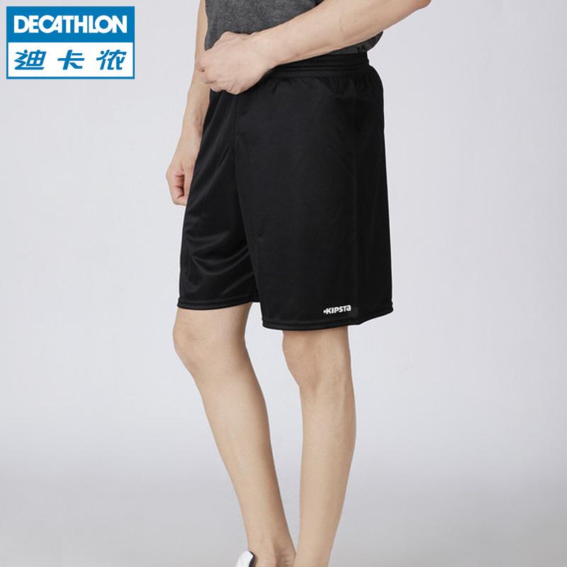 Футбольная форма Decathlon 8099673 KIPSTA трекинговые кроссовки decathlon 8281869 solognac