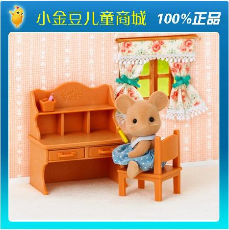 Детский игровой набор Sylvanian Families 18138 игровые наборы sylvanian families игровой набор малыш той пудель