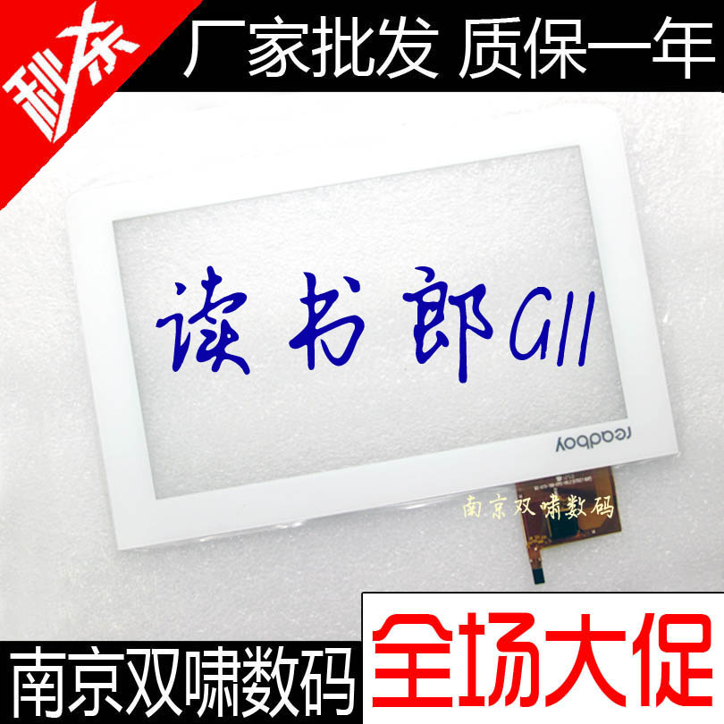 Запчасти для планшетных устройств G11 запчасти для планшетных устройств tpc1646 ver1 0