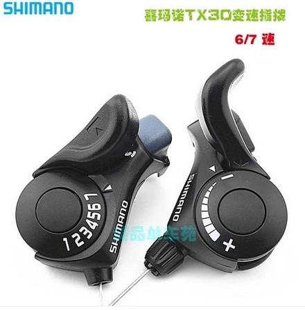 Переключение передач для велосипеда Shimano TX30 6/7 plush toys simulation dog