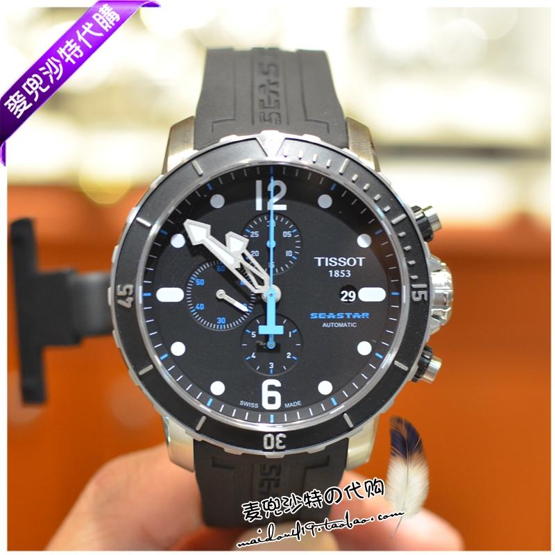 купить Часы Tissot  T066.427.17.057.00 по цене 61775 рублей