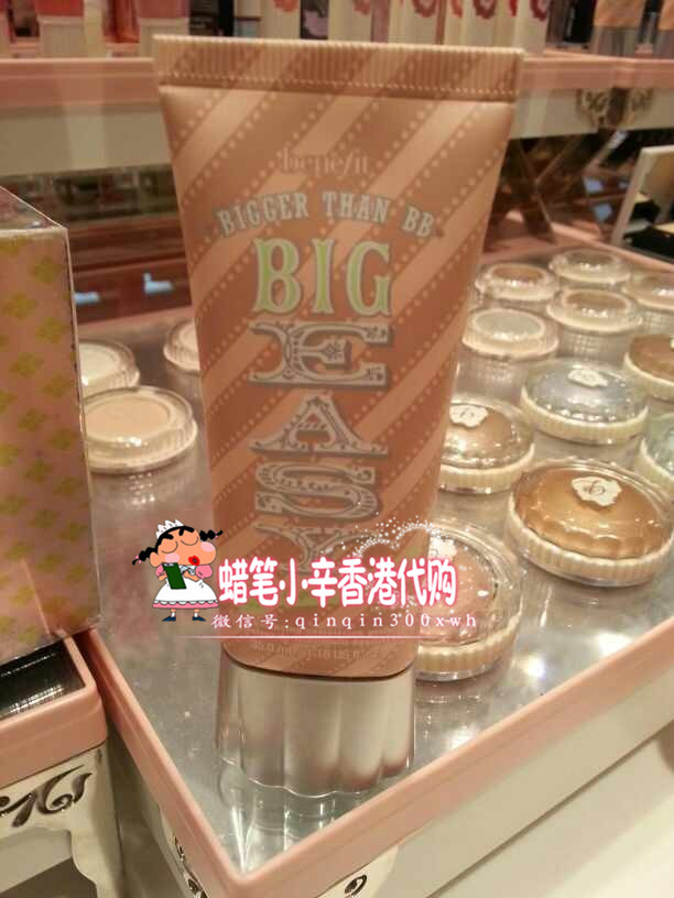 Benefit  Big Easy BB SPF35 35ML ark benefit u2 dual black