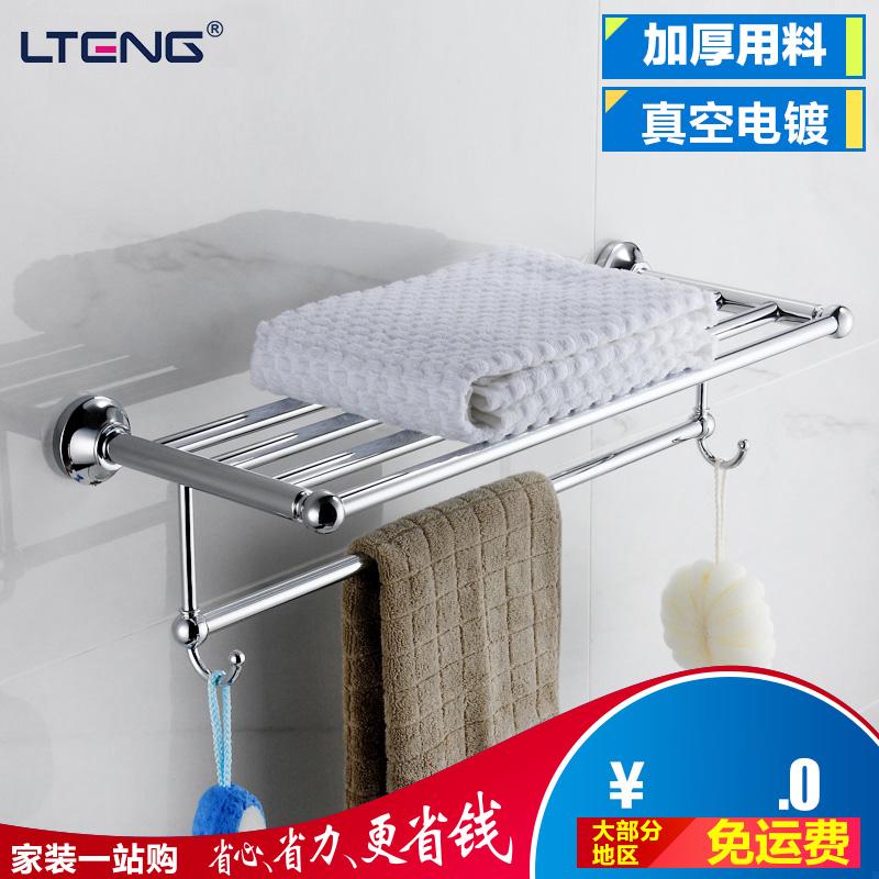 蓝藤毛巾架LT-8101