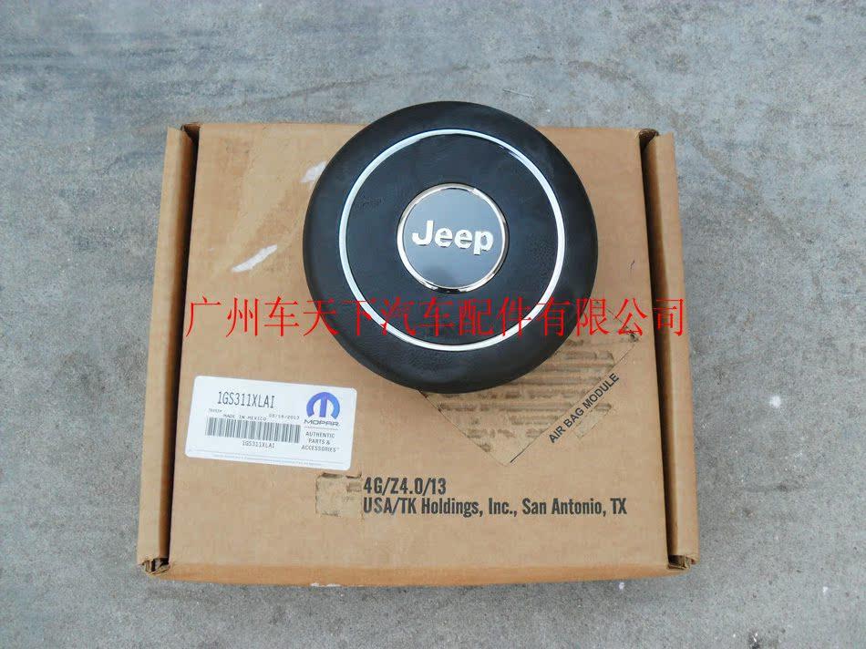 Подушка безопасности JEEP  2011-2014 MOPAR mopar 4801490aa auto part