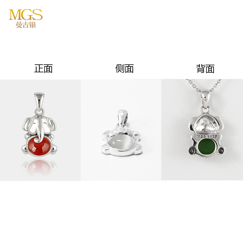 Ожерелье The mgs 0180080 MGS OL925 nervilamp a27 antique silver