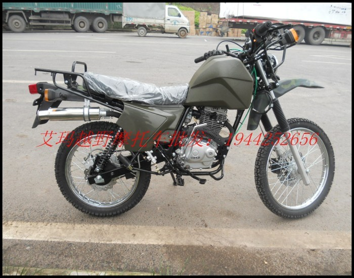 Мотоцикл A Jialing motorcycle  150 мотоцикл lifan motorcycle independent lf150 14v 10