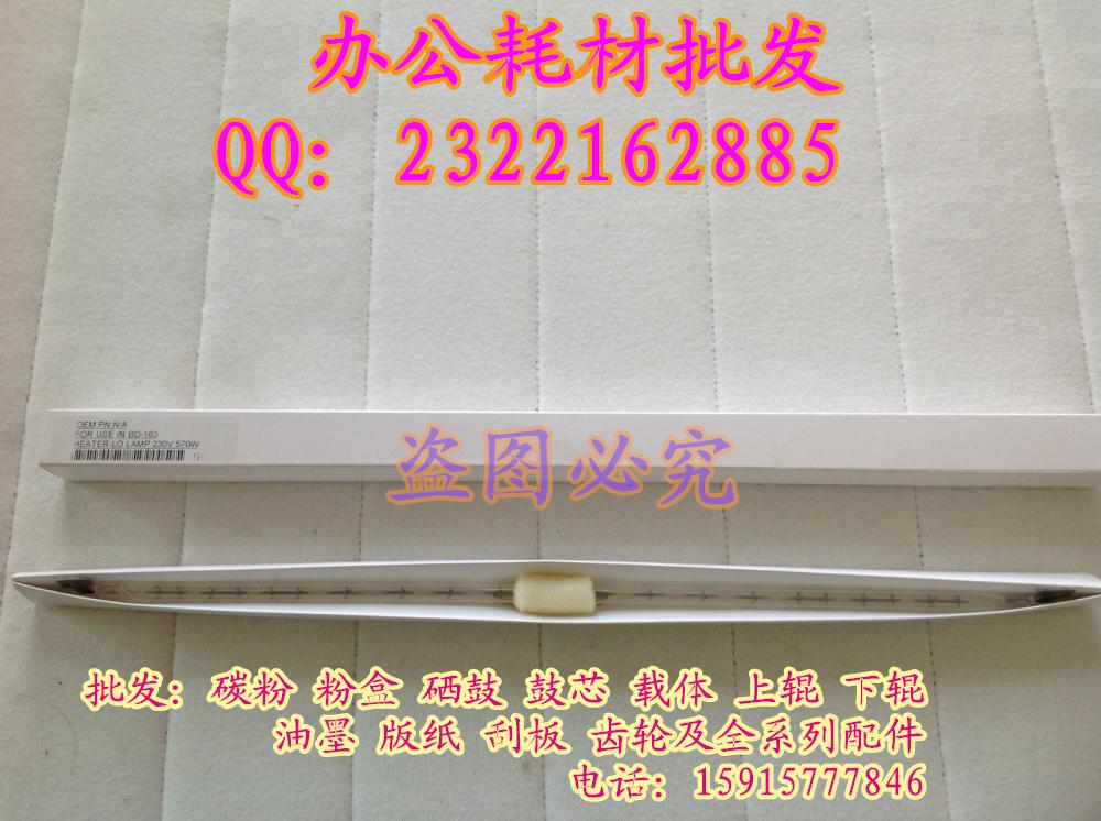 Фото Комплектующие для копировальной техники E-163 165 166 167 203 205 206 207 237 комплектующие