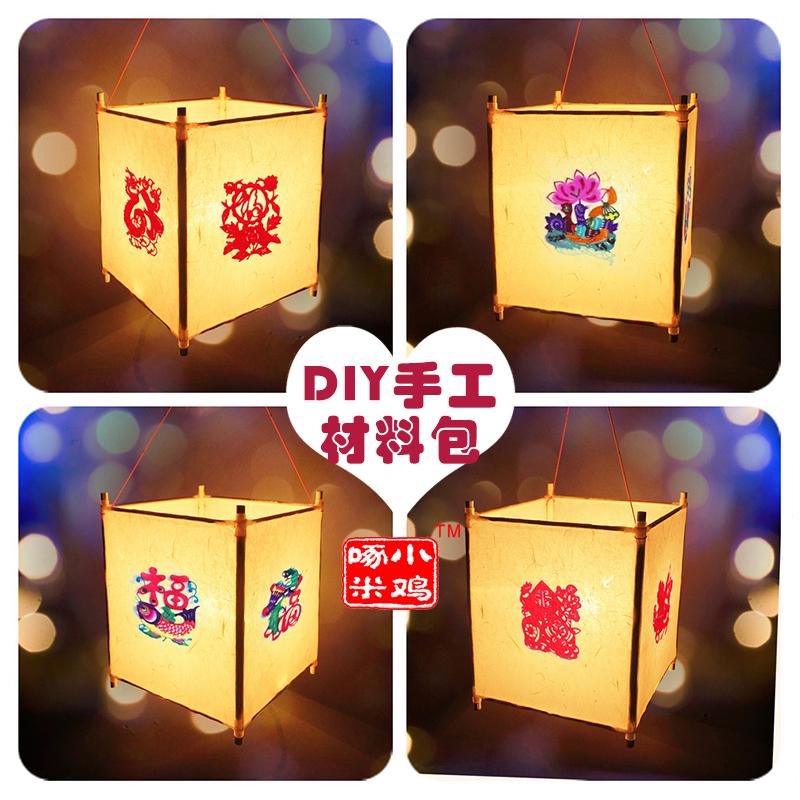 Китайский фонарик Small Jizhuo Mi  2015 китайский фонарик купить в г заречный