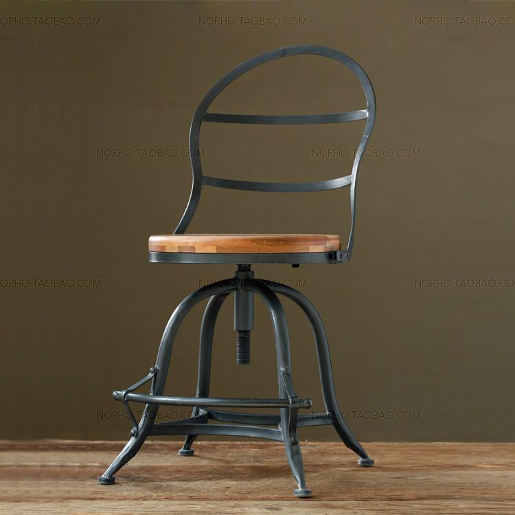 Барный стул Bar chairs bar