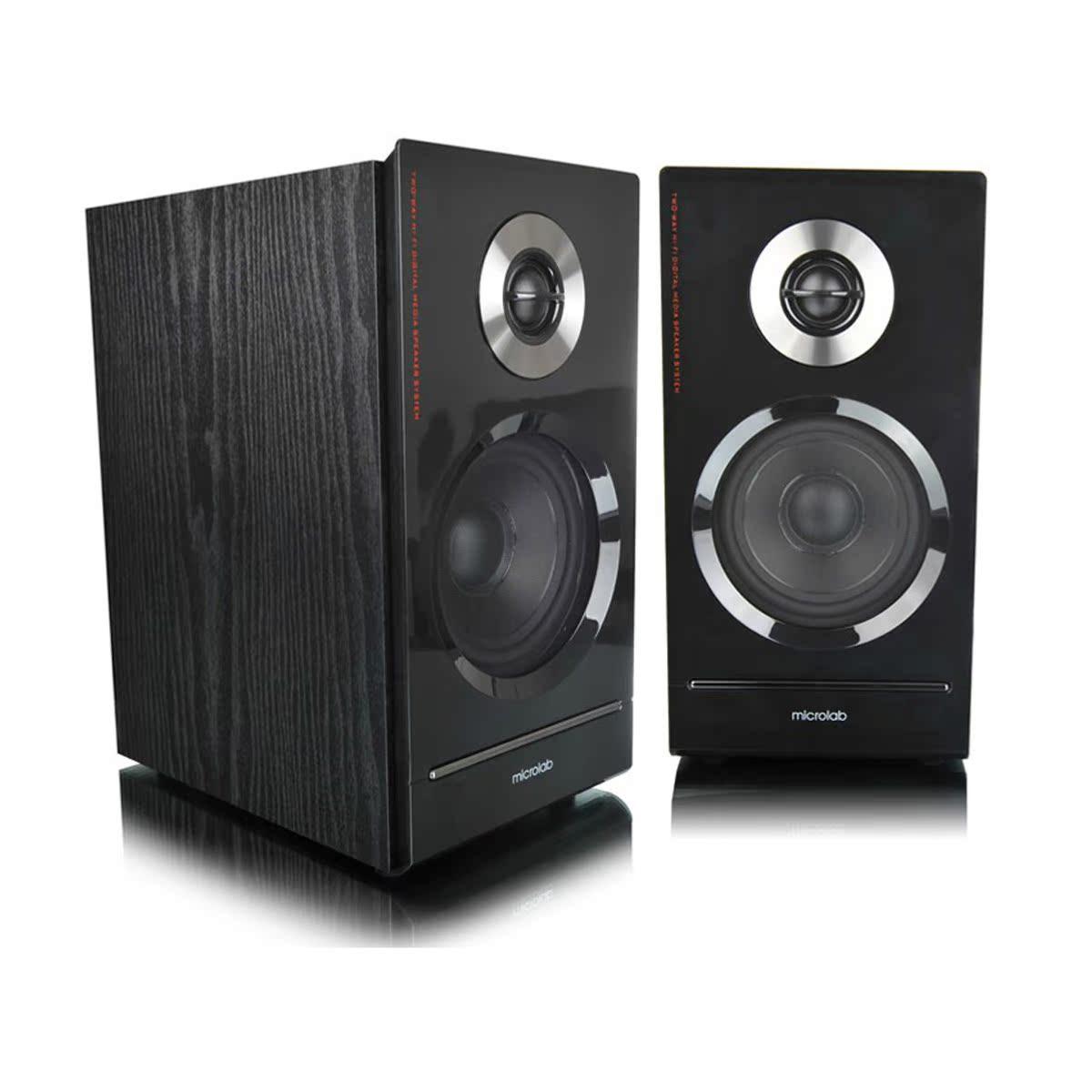 Мультимедийная акустика Microlab FC260 2.0 гарнитура microlab t967bt