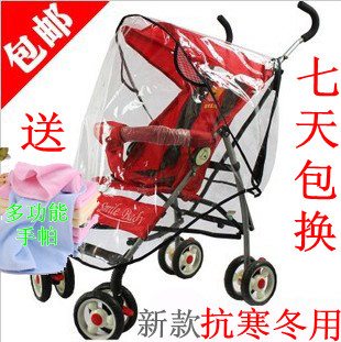 Комплектующие для коляски Baby stroller accessories 321522 baby stroller 2 in 1 high landscape baby carriages for newborns trolley baby carts prams for children with seat