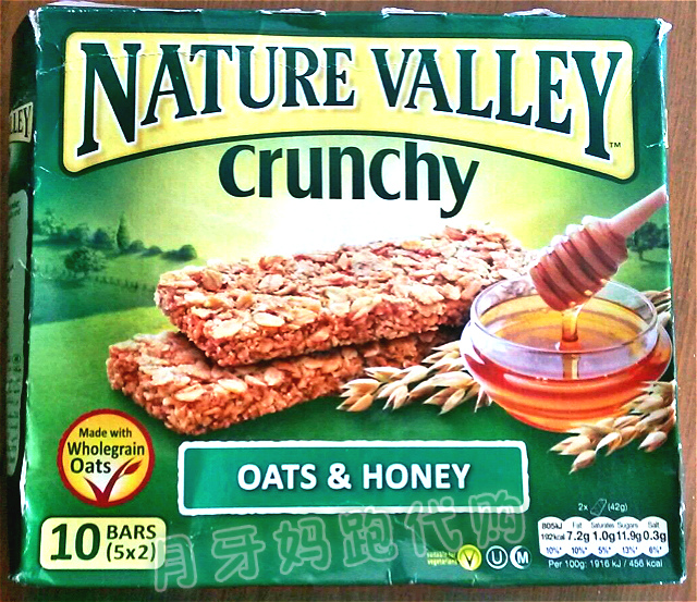Печенье Nature Valley CRUNCHY