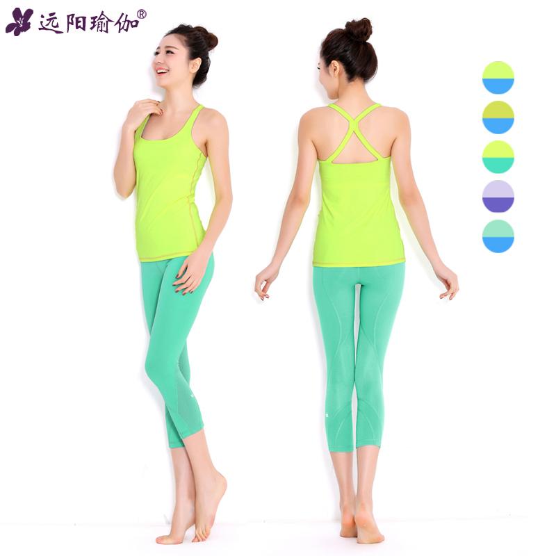 купить Одежда для йоги Far yang yoga  2014 недорого
