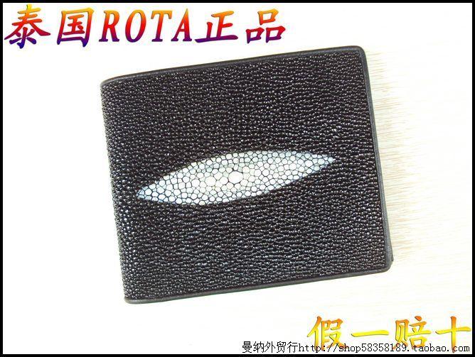 бумажник ROTA