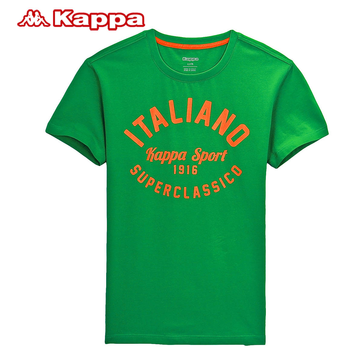 Спортивная футболка KAPPA  K0332TD17 цены онлайн