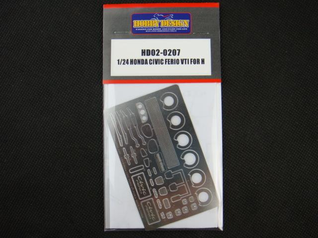 Материалы для изготовления сборных моделей Hobbydesign 1:24 Civic Ferio VTI [HD02-0207] материалы для изготовления сборных моделей hasegawa 1 350 72135