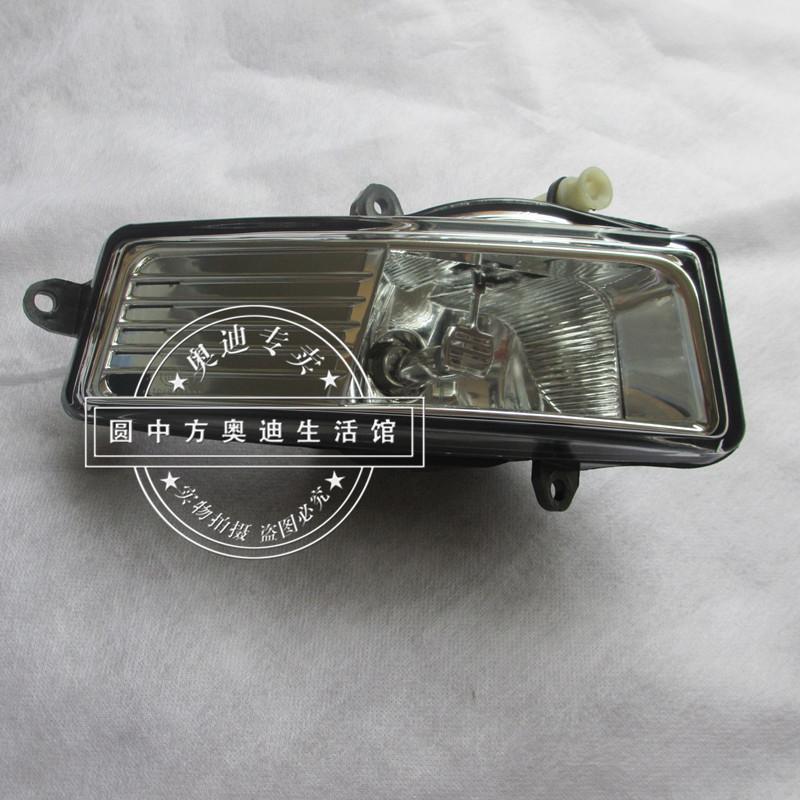 лампа FAW  A6L 09
