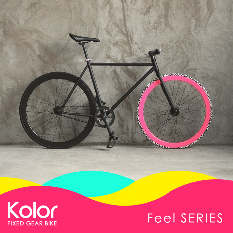 Велосипед с глухой передачей Kolor  DIY Fixed Gear