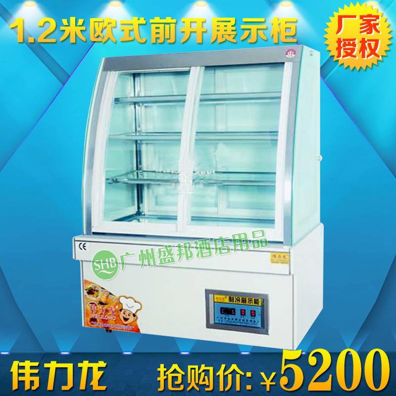 Холодильные витрины Weili Long  1.2