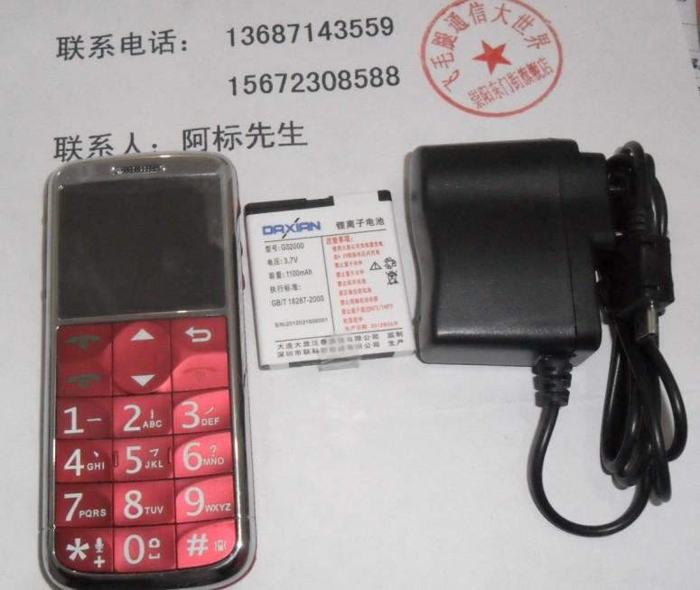 аксессуары для телефона   GS2000 аксессуары для телефона