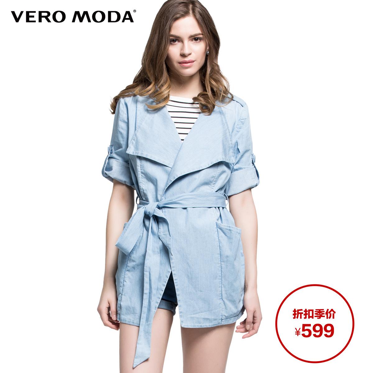 Короткая куртка VERO MODA 315157006 599 куртка vero moda 10191226 black