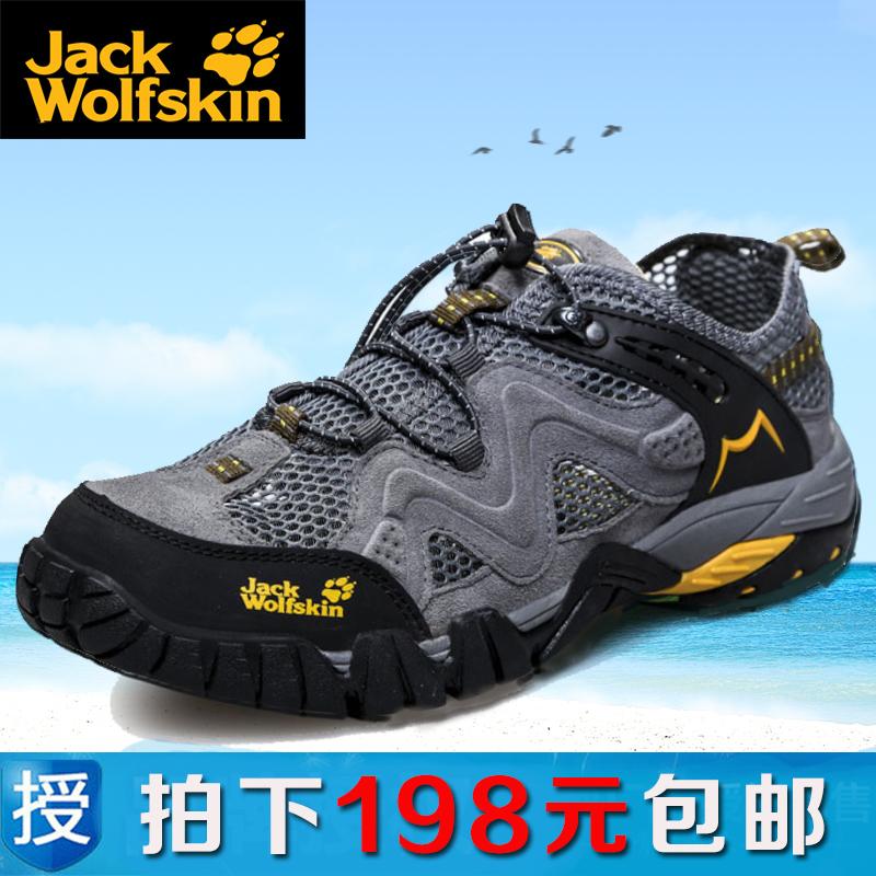 трекинговые кроссовки Jack wolfskin 8031 ботинки трекинговые jack wolfskin jack wolfskin ja021awnvd30