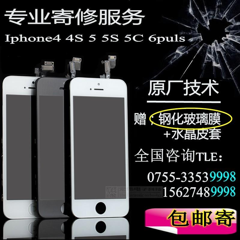 Фото Запчасти для мобильных телефонов Samsung Iphone5 4s 5C 5S запчасти