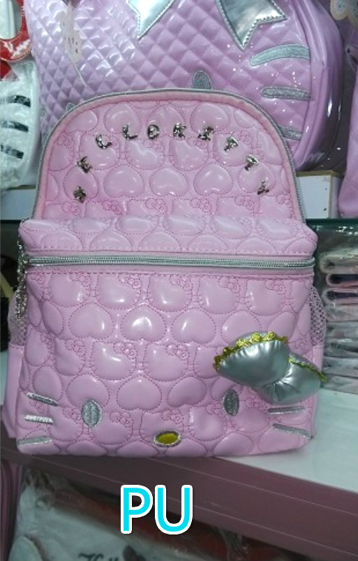 Ранец Hello Kitty school bag  Hello Kitty KT