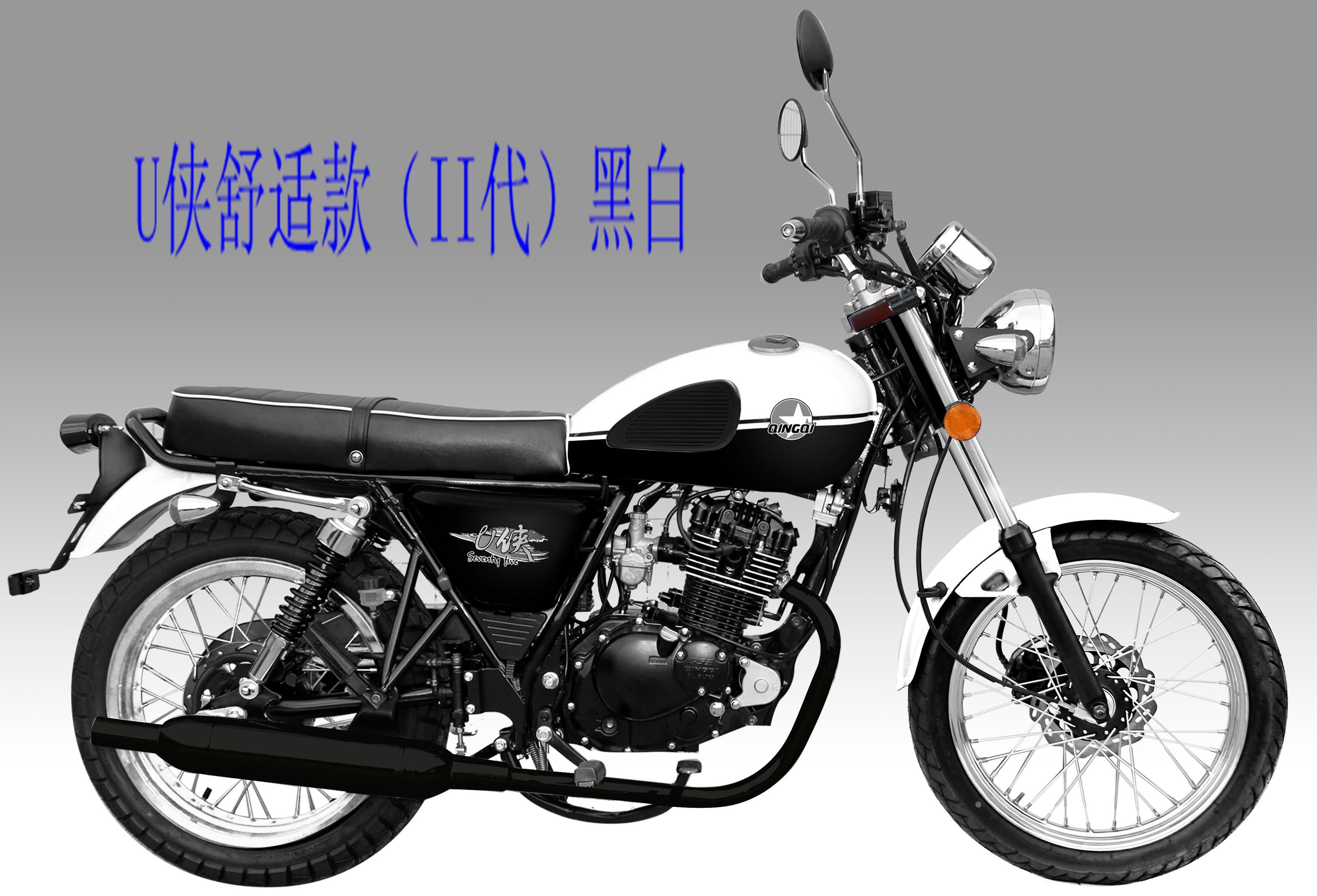 Мотоцикл NAVITEC  200cc QM125-3X(II)