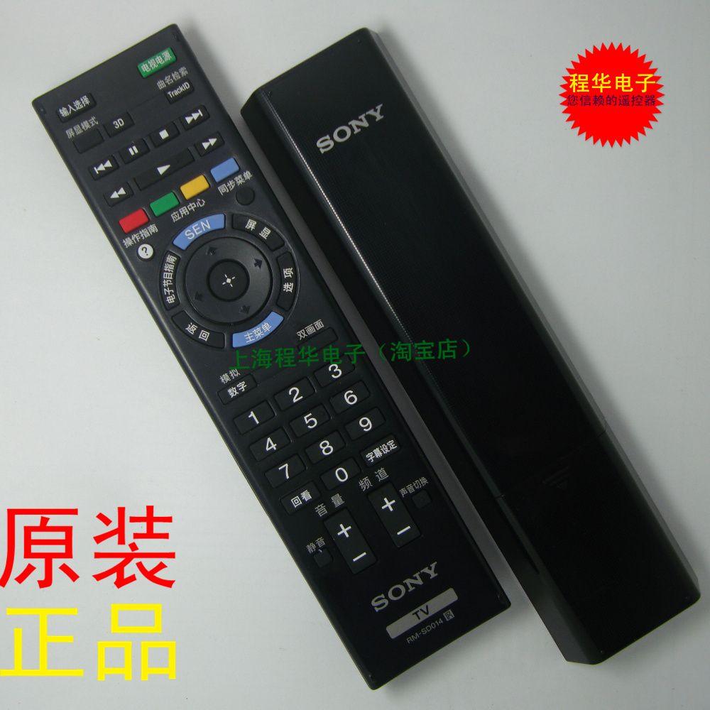 Универсальный пульт ДУ Sony KDL-42W808A/47W800A/47W808A универсальный пульт ду sony rm 953