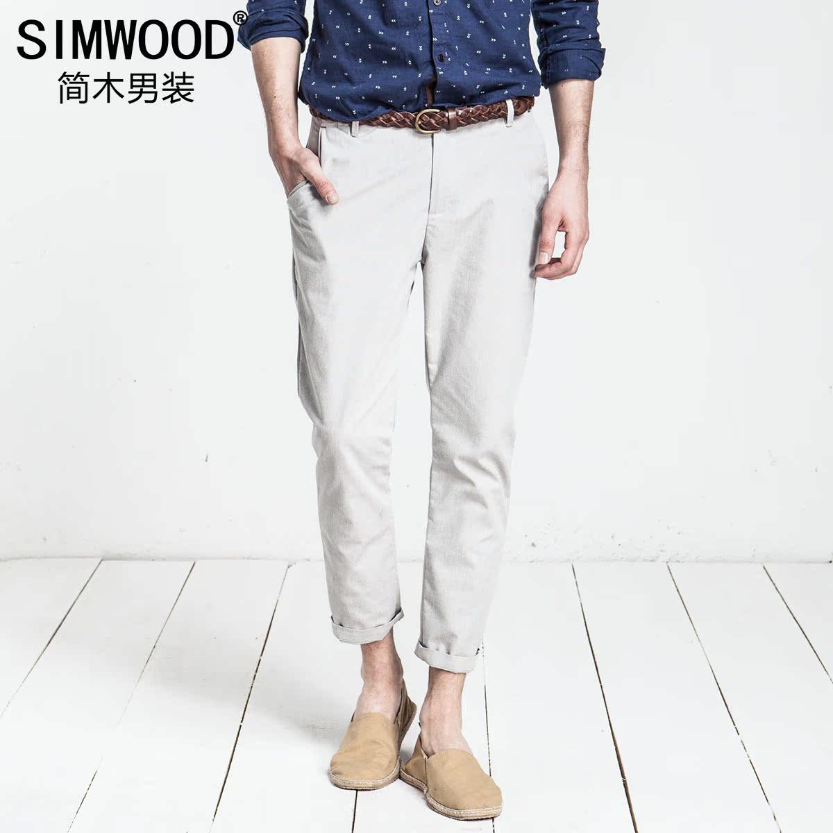 Брюки Simwood