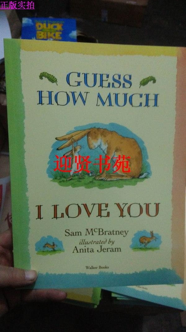 Guess How Much Love You guess how much i love you little library preschool 2