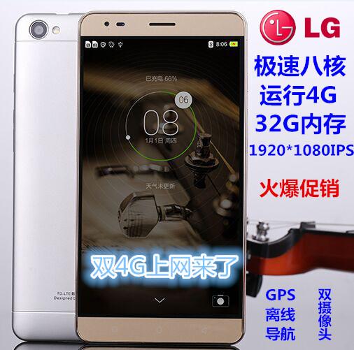 Планшет LG 4G3G GPS пылесос lg vc53202nhtr